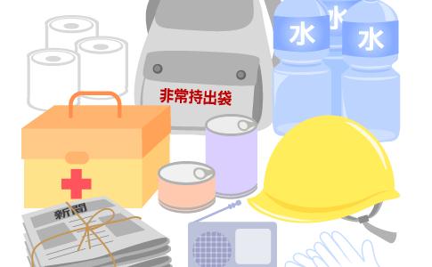 地震災害に備える非常持ち出しグッズのリストまとめ!便利な保存食も!