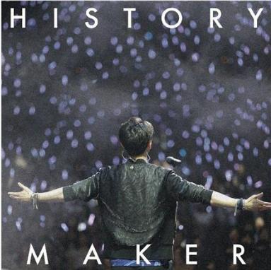 history-maker