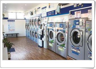 コインランドリーでカーペットを洗うと料金はいくら?時間やシステムも!