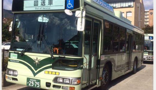 京都市バス1日乗車券の値上げはいつ?理由と便利でお得な利用方法は?
