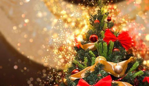 【神戸世界一のクリスマスツリー】おすすめ写真スポットとアクセス方法は?