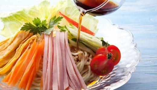 コンビニ冷やし中華2020美味しいのはどれ?値段と具材を比較!