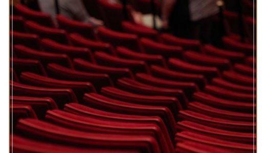 吉本の少女歌劇団は宝塚のパクリか比較!入団の条件や年齢を調べた!
