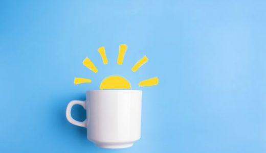 【 ZIP!】朝ドラ生田家の朝の主題歌のタイトルは?福山雅治の出演はある?