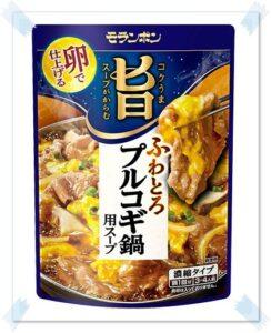 プルコギ鍋用スープ